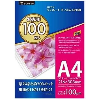 ボンサイ ラミネートフィルム A4サイズ100μm ミクロン 100枚入 LP100