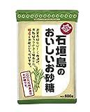 石垣島のおいしいお砂糖 袋600g