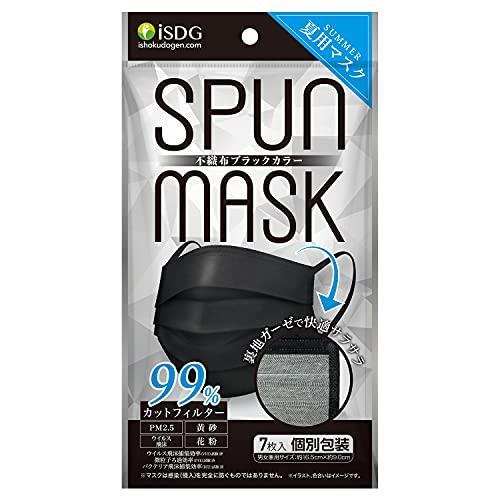 ISDG 医食同源ドットコム スパンレース不織布&ガーゼマスク SPUN MASK (スパンマスク) 個包装 7枚入り ブラック 4袋セット