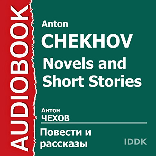 Novels and Short Stories [Russian Ediiton] audiobook cover art