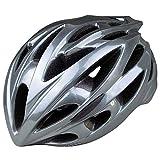 Stella Fella Cascos para hombres y mujeres de moda ligero de una sola pieza, bicicleta de montaña, bicicleta de carretera, casco de ciclismo (color: gris)