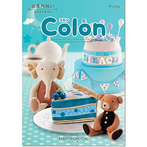 ハーモニック カタログギフト Colon (コロン) ワッフル 出産内祝い 包装紙:グレイスフルピンク
