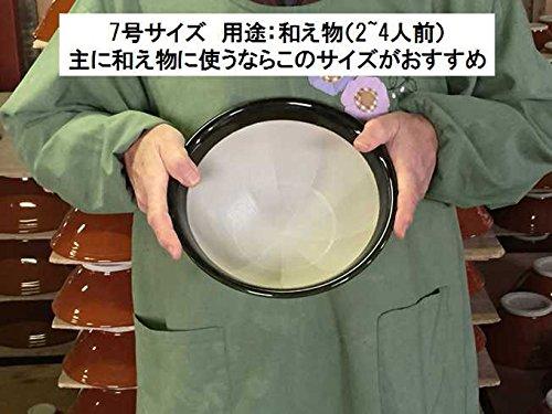 元重製陶所『石見焼すり鉢7号織部』