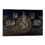 Huihuang Muslimische Paneele, islamisch, arabisch,