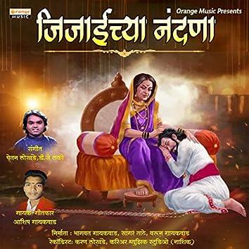 Jijaichya Nandana