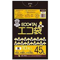 45L 黒ごみ袋【厚さ0.05mm】400枚入り【Bedwin Mart】