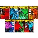 タイガーマスク 全7巻完結 文庫版  講談社漫画文庫   マーケットプレイス コミックセット