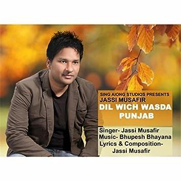 Dil Wich Wasda Punjab