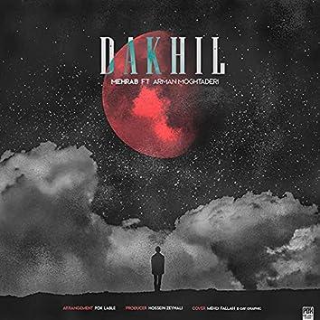 Dakhil (feat. Arman Moghtaderi)