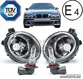 KITT NLB03S Faros Antiniebla smoke Fog Lights