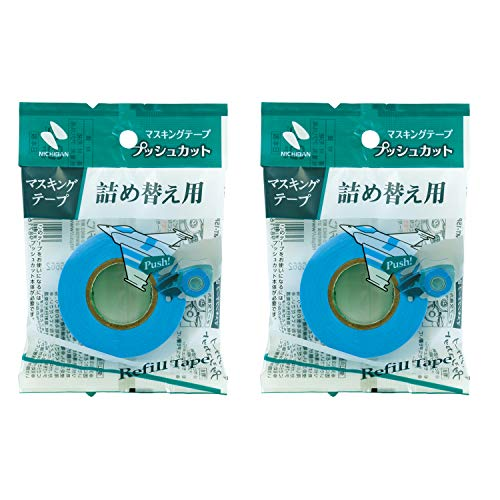 ニチバン マスキングテープ プッシュカット用 詰替え 2巻入 15mm×17.5m MT-15PS2PAZ