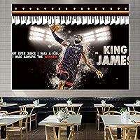 ジェームズバスケットボールスター6#ぶら下げ布、熱い火事チーム背景布3D印刷タペストリーベッドルーム寮のベッドサイドの壁の布の装飾絵画 A-200*150CM
