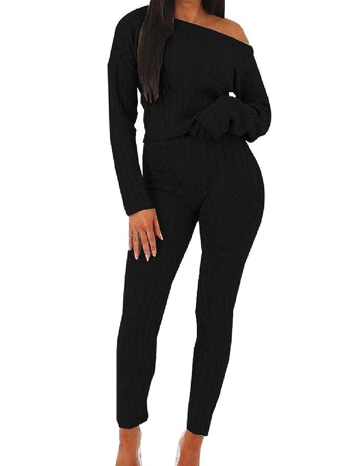 繁雑昇るメンタリティ女性ピュアカラーニットファッションスリムプルオーバー2ピーストラックスーツセット