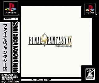 Final Fantasy IX (Ultimate Hits) [Japan Import] by Square Enix [並行輸入品]