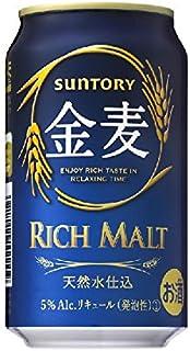 サントリー 金麦 (350ml × 24本) ×3箱