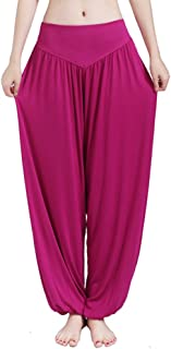 BOZEVON Women Modal Yoga Pants,Plus Size Harem Trousers,Elasticated Waist Bottoms,High Waist Wide Leg Pants for Dancing, T...