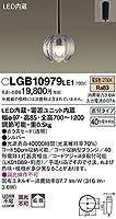 パナソニック(Panasonic) Everleds LED 直付タイプ(要電気工事) LEDペンダント LGB10979LE1 (電球色)
