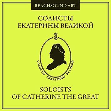 "Johann Mattheson: Fugues for Keyboard ""Dedicated to Grand Duke of Russia"""