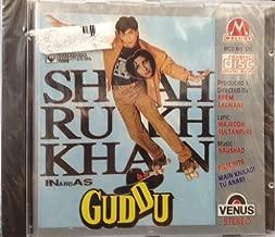 Guddu (Hindi CD)