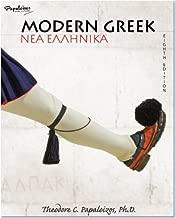 Best modern greek book Reviews