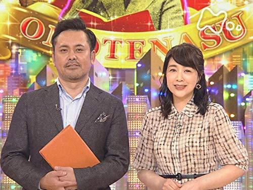 (71)「菊池桃子 サンシャイン池崎×カミナリ×一世風靡(ふうび)芸人」