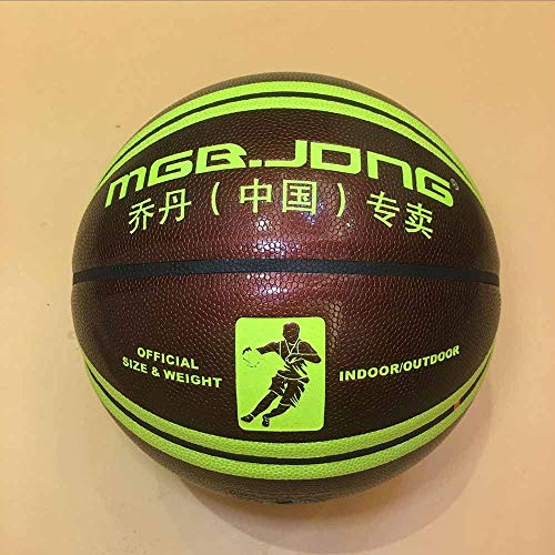 Best Deals! SAIDISH No. 7 Basketball Pu Hygroscopic Leather Basketball School Sporting Goods (Color ...