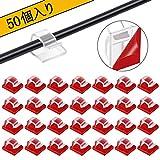 ケーブルクリップ 透明 50個入り コードクリップ ケーブルホルダー コードフック 配線 収納 接着ワイヤーコード 粘着シート付 by MAVEEK