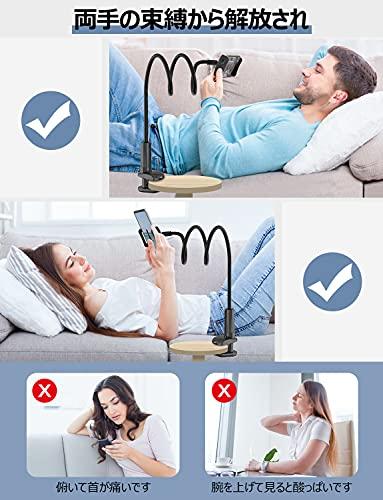 スマホスタンドスマホアームスタンドベッド寝ながら用タブレットスタンドアーム延長360°回転角度調整可能土台強化安定性抜群取り付け簡単リビング/寝室/オフィス/キッチン/浴室/旅行に最適4〜11インチまで多機種対応スタンドタブレット&スマホ兼用スタンド(110)(ブラック)
