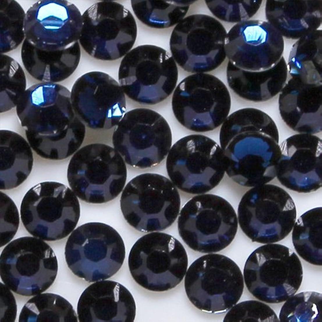 フラフープ羨望捧げる高品質 アクリルストーン ラインストーン ラウンドフラット 約1000粒入り 3mm デニムブルー
