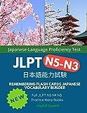 Remembering Flash Cards Japanese Vocabulary Builder Full JLPT N5 N4 N3 Practice Kanji Books English Spanish: Quick Study Academic Japanese Vocabulary ... Test Prep N5-N3 Complete Mock Exams Set