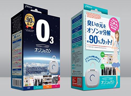 ForceMedia(フォースメディア)『家庭用オゾン脱臭器オゾンの力(JF-EO3W)』