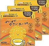 【備蓄用栄養補給スープ】ライフスープ 野菜スープ (21食分)
