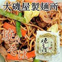 大磯屋製麺所 大磯屋 やきそば 30食セット(平麺)特製ソース300ml×3本付き