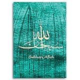 JXMK Caligrafía islámica Arte de la Pared Pared Verde Creativo Arte de la Pared Pared Musulmana Cartel de la Pared Sala de Estar hogar 40x50 cm sin Marco