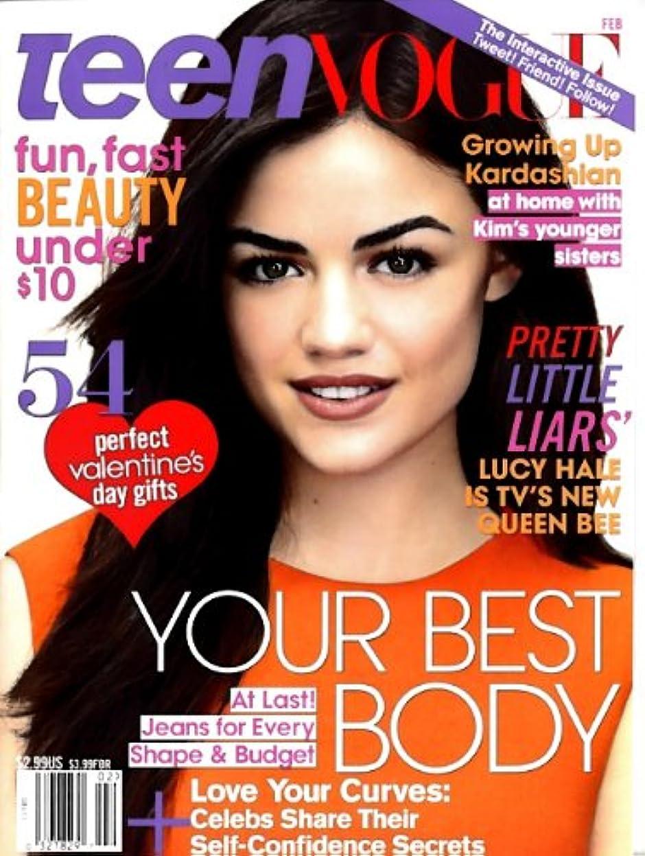 メガロポリスクリスマス収入Teen Vogue [US] February 2011 (単号)