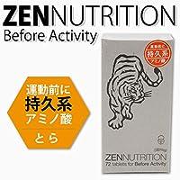 zen (ゼン) Super Drive EX エコボックス M スーパードライブ イーエックス 持久系エネルギー
