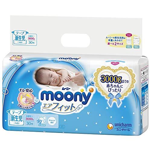 Japanische Windeln Moony NB (new born) 0-3 kg//Japanese diapers - nappies Moony NB (new born) 0-3 kg//Японские подгузники Moony NB (newborn) 0-3 kg