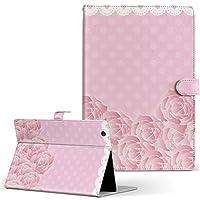 HUAWEI MediaPad M3 Huawei ファーウェイ メディアパッド タブレット 手帳型 タブレットケース タブレットカバー カバー レザー ケース 手帳タイプ フリップ ダイアリー 二つ折り ラブリー 薔薇 ピンク ガーリー m3-004930-tb