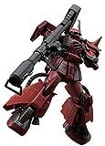 Bandai Hobby Mobile Suit Gundam MSV MS-06R-2 Johnny Ridden Only Zaku II 1/144 Scale RG Model Kit
