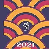 together 2021: journal de bord pour passer une excellente année 2021/cadeau/ agenda carré 20,9 cm X 20,9 cm