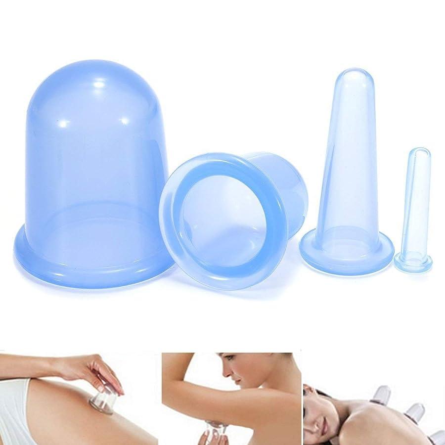 ホールいらいらさせる仮装セルライトカッピングセット療法マッサージGuasha吸引真空マッサージカップ美容シリコーンカッピング