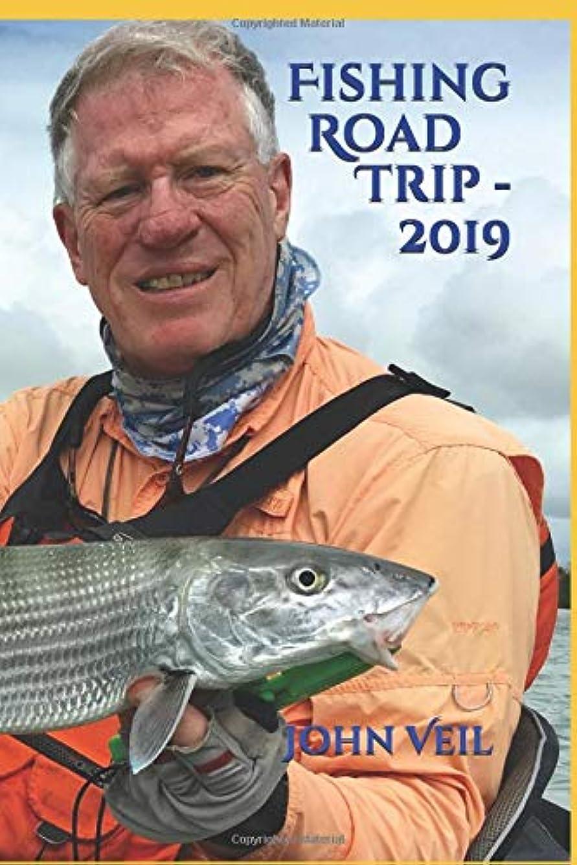 手紙を書くアーカイブ長方形Fishing Road Trip - 2019