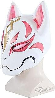 Ginkago Fortnite Plastic Fox Drift Mask Helmet Halloween Latex Costumes for Adult Kids Game