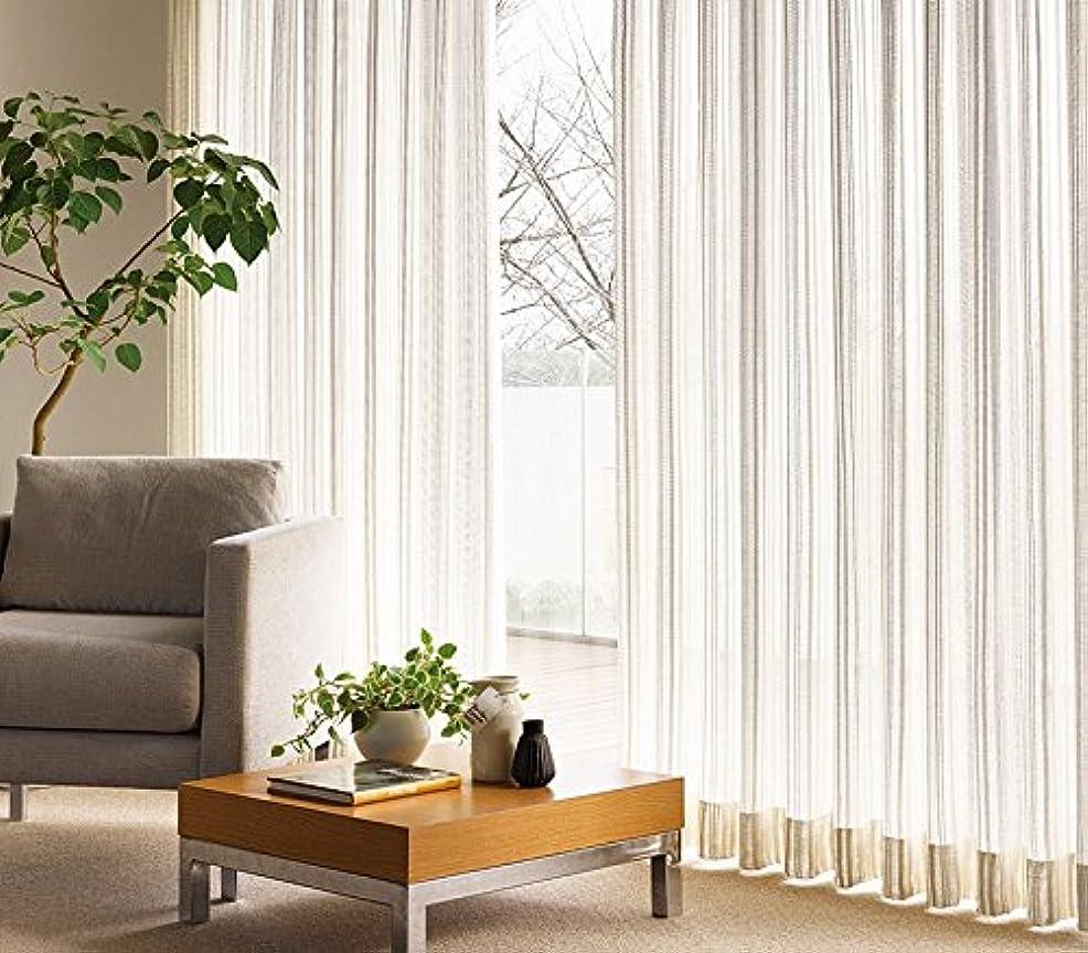 例外ハッチチェリー東リ ボリュームのある糸でストライプを表現 カーテン2.5倍ヒダ KSA60498 幅:100cm ×丈:150cm (2枚組)オーダーカーテン