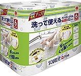スコッティ ファイン 洗って使えるペーパータオル プリント52カット 6ロール
