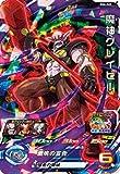 スーパードラゴンボールヒーローズ BM6-065 魔神グレイビー SR