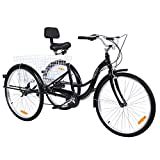 MuGuang Tricycle Adulte 26' 3 Roues 7 Vitesse Velo Tricycle Adulte Bicycle Trike Cruise avec Basket (Noir)