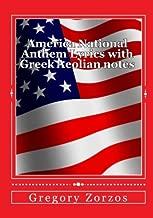 America National Anthem Lyrics with Greek Aeolian notes: Ancient Greek philosophy