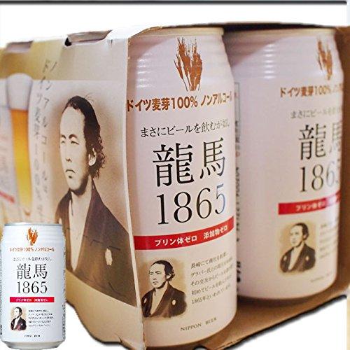 龍馬ビール ノンアルコールビール 350ml缶 6缶パック