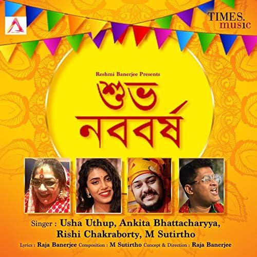 Usha Uthup, Ankita Bhattacharyya, Rishi Chakraborty & M Sutirtho